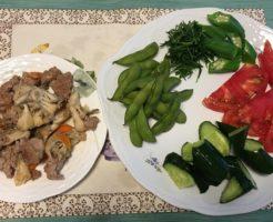 ライザップ中の食事、糖質制限の食事