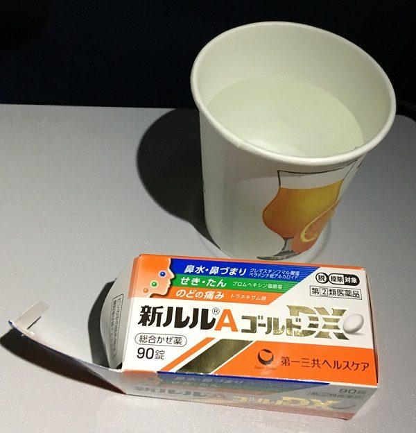 風邪薬のルル