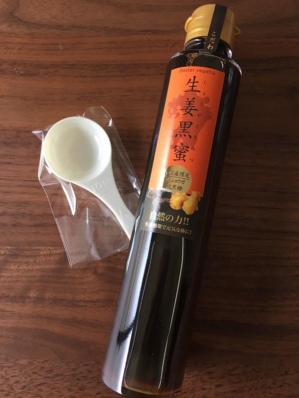 ドクターベジフル生姜黒蜜