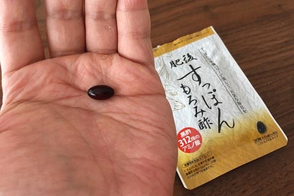 ダイエッターに人気のアミノ酸が黒酢の312倍!【肥後すっぽんもろみ酢】