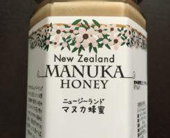 武州養蜂園『マヌカクリーミー蜂蜜』