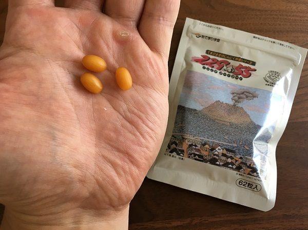 てまひま堂のにんにく卵黄の1日の目安量3粒