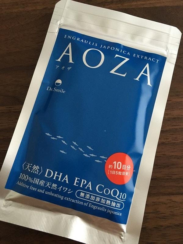 オメガ3系サプリ【AOZA】