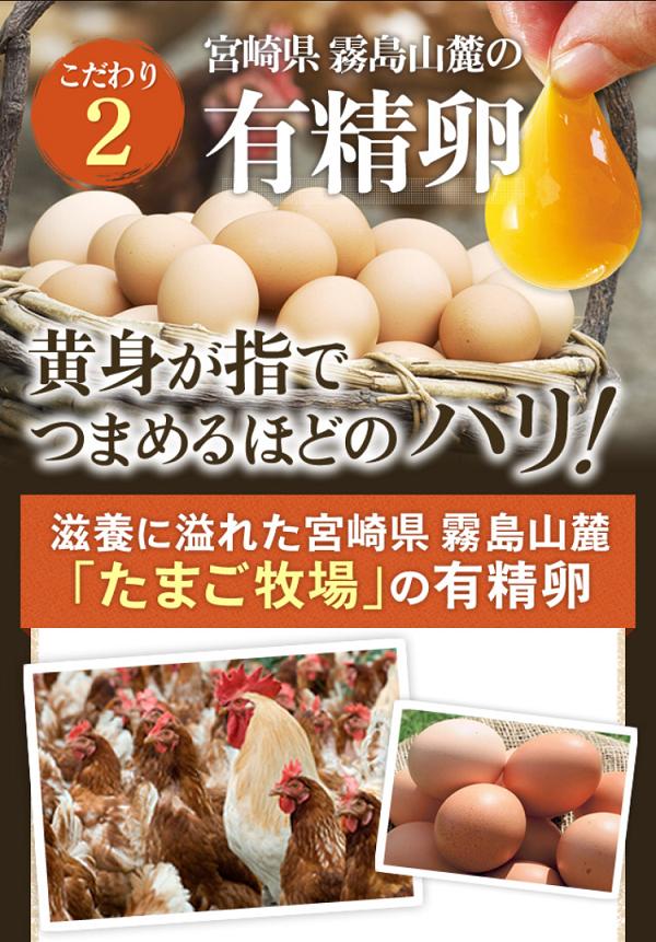 てまひま堂のにんにく卵黄の有精卵