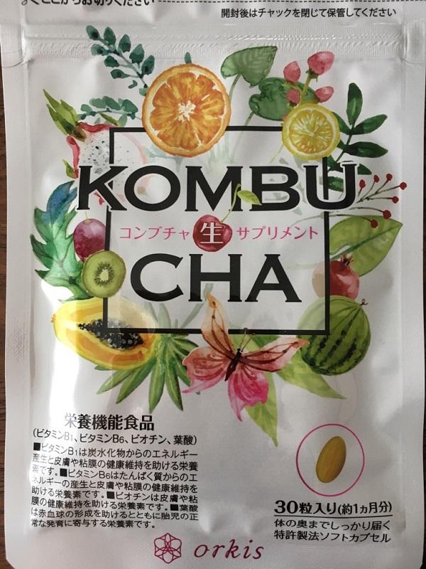 KOMBUCHA生サプリメント