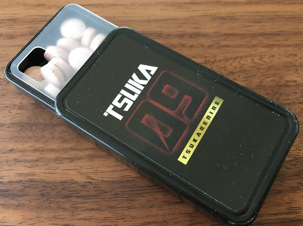 ツカレナイン・TSUKA09