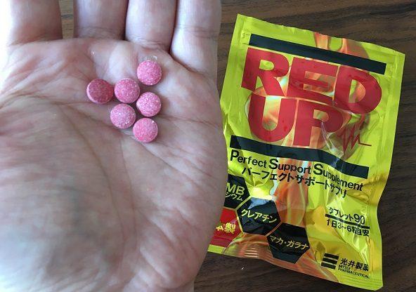 HMBサプリ【RED-UP】の一日の摂取目安量の6粒