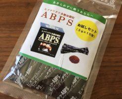 国産アガリクス:姫マツタケ【ABPS】