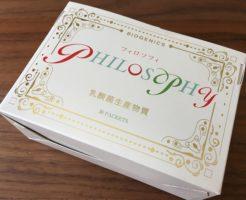 PHILOSOPHY(フィロソフィ)