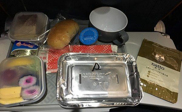 アエロフロートの機内食とそのもの納豆