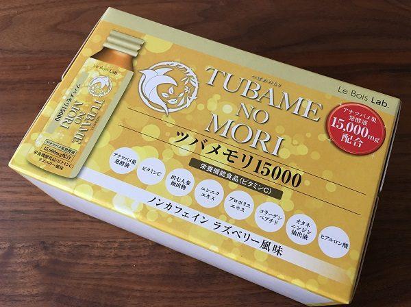 物忘れ防止ドリンク【ツバメモリ15000】