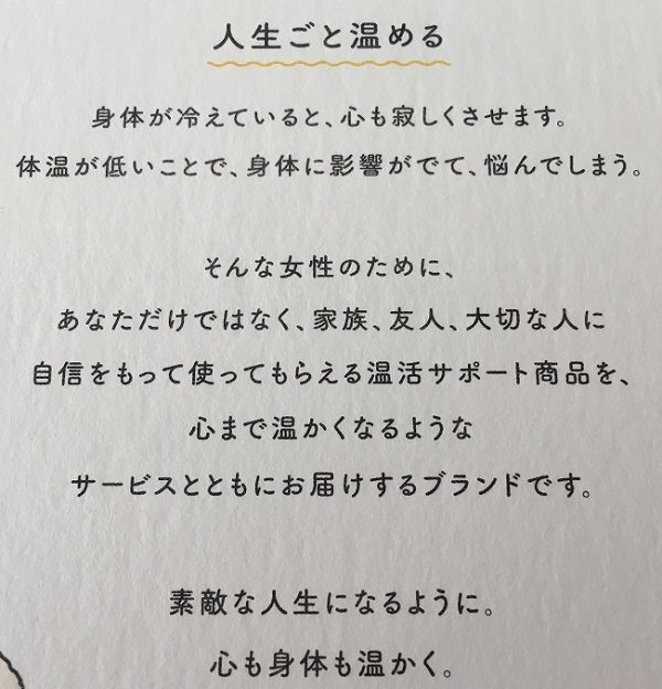 【アルポカ】ヒートスムージー
